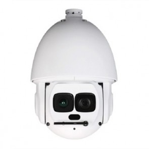 Caméra PTZ IP QUANTUM-1s-PO2-IXO-x30 IC Realtime