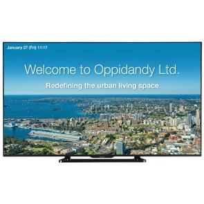 Ecran LCD professionnel 70 pouces SHARP PN-Q701