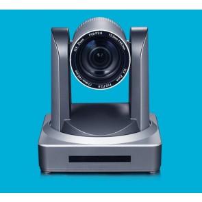 Caméra PTZ Full HD x12 - HDMI, 3G-SDI, LAN, RS232/485, A-IN Minrray UV510A-T30-ST-NDI