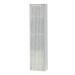Colonne acoustique acier (gris clair) - 2 voies - 4 Ohms direct - 20/10/5 W /100 Volts - Rondson CO 120